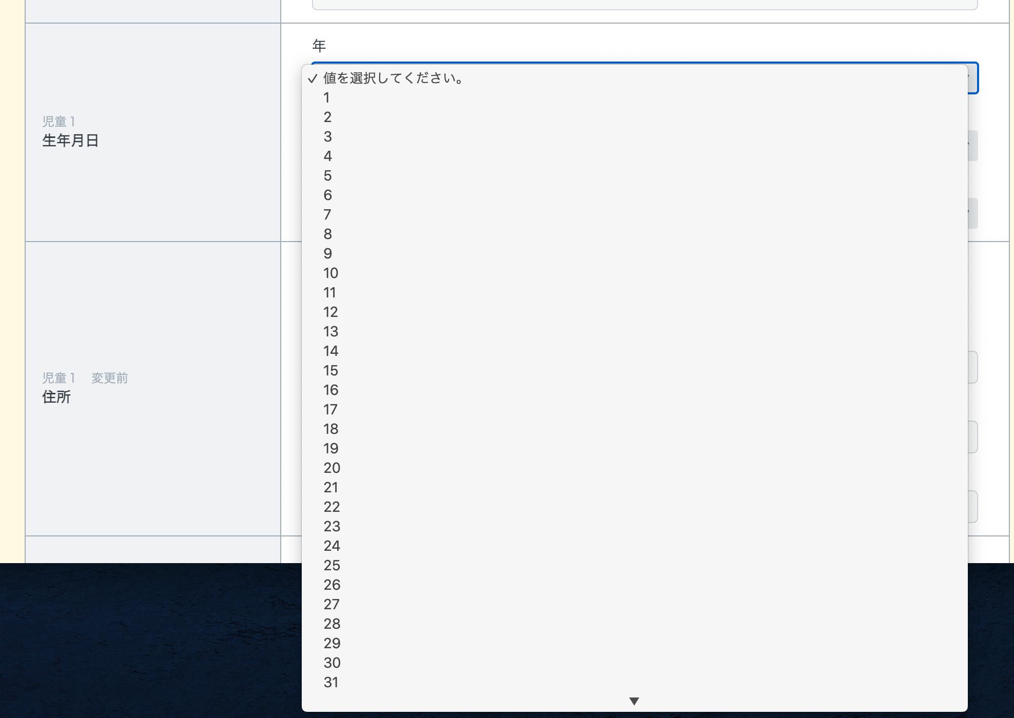 image.png (628.0 kB)