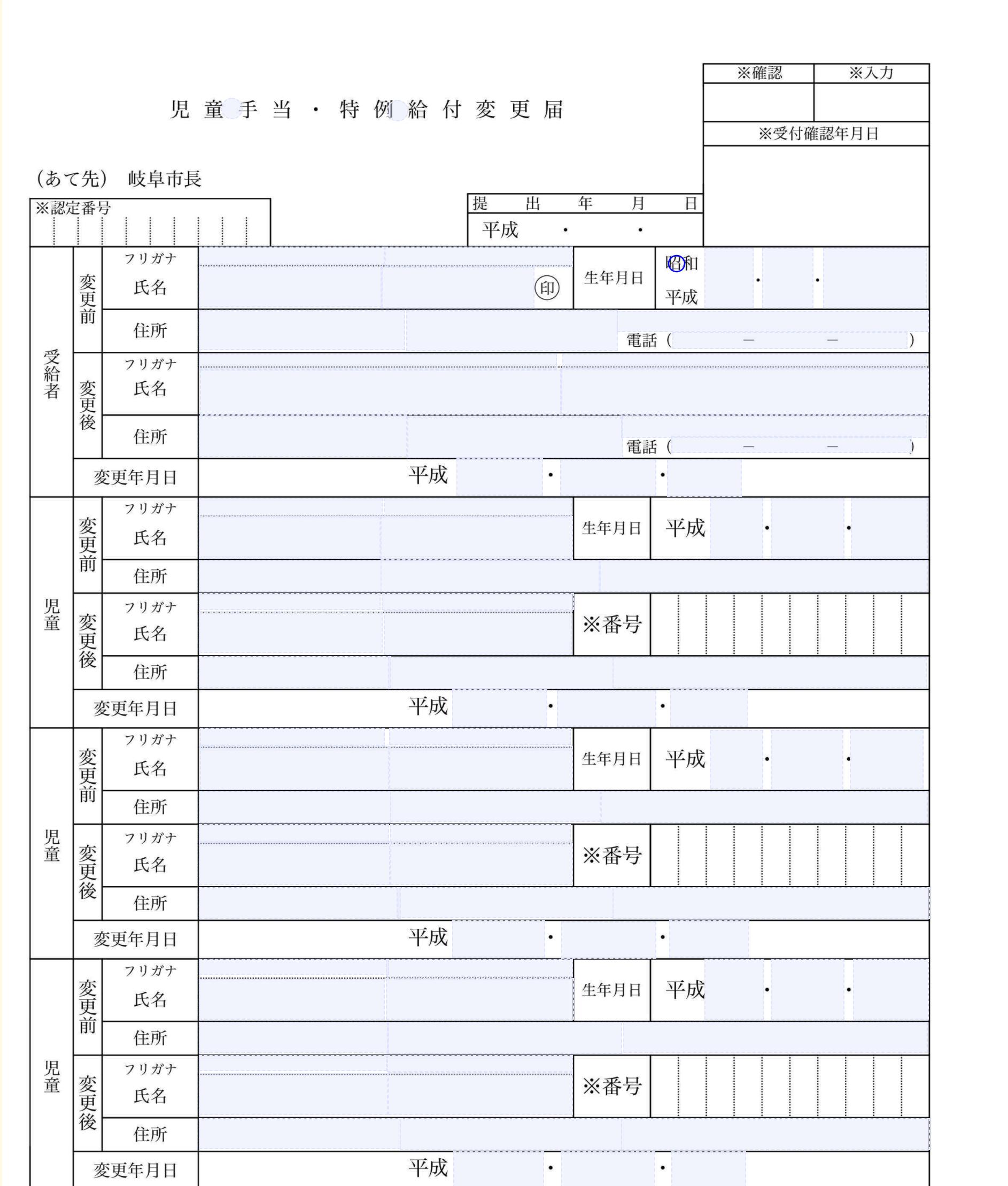image.png (830.0 kB)